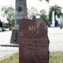Korycin - Pomnik wdzięczności kombatantom walki o wolną Polskę