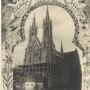 Cegiełka na dokończenie budowy kościoła farnego.Wydana została ona w 1906 roku przez ks. Szwarca, budowniczego kościoła. Widoczna biała baszta już niedługo zostanie rozebrana. Ze zbiorów Jana Murawiejskiego