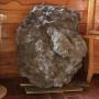 Ciekawostką w Skicie jest ten wykopany minerał, który prawdopodobnie jest meteorytem.