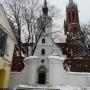 Kościół Wniebowzięcia NMP 'Stary'