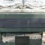 Hrud - pomnik na zabytkowym cmentarzu unickim