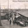 W okresie niemieckim (1915-1919) Rynek Rybny był szczelnie wypełniony straganami. Ze zbiorów Muzeum Historycznego w Białymstoku.