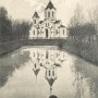 Nieistniejąca cerkiew św. Marii Magdaleny. Zdjęcie pochodzi z repozytorium wolnych zasobów Wikimedia Commons.