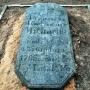 Pomnik nagrobny Józefa Ksawerego Michaelisa (zmarłego w 1814r) jest najstarszą pamiątką materialną po zmarłych mieszkańcach Sokółki. Michaelis, poczthalter, podczas insurekcji kościuszkowskiej był wójtem wolnego miasta Sokółka.