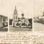 Cerkiew św. Apostołów Piotra i Pawła Cerkiew Kazańskiej Ikony Matki Bożej 1903r. Z kolekcji Aleksandra Sosny.