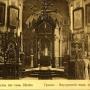 Pocztówka z ok. 1916r.