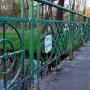 Mostek Zakochanych w pałacowym parku.