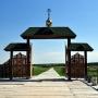 Do skitu (pustelni) prowadzi drewniana kładka, którą otwiera brama wejściowa.