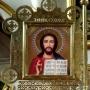 Cerkiew par. p.w. Opieki Matki Bożej