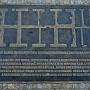 Tablica na płycie Rynku przedstawiająca kształt i lokalizację nieistniejącego budynku wagi miejskiej.